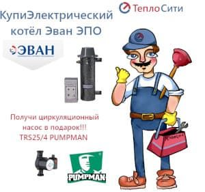 Труба наруж канализации | teplocity.com