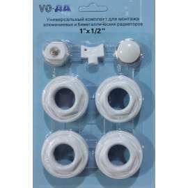 Универсальный комплект 3/4 в упаковке без кронштейнов VO-ДА, фото
