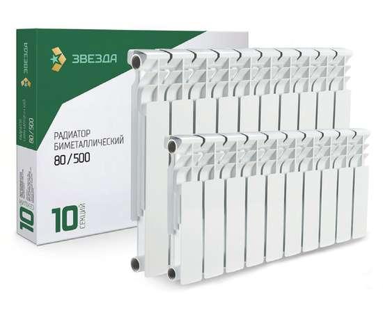 Радиатор биметаллический ЗВЕЗДА 500/80 10 секц., Количество секций: 10, фото